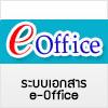 e-Office