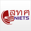 สถาบันทดสอบทางการศึกษาแห่งชาติ (สทศ)