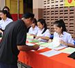 ประชุมผู้ปกครองนักเรียน  ภาคเรียนที่ 2  ปีการศึกษา 2557