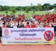 รณรงค์ป้องกันการเล่นพนันฟุตบอลในสถานศึกษา